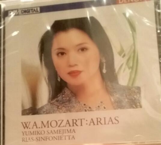 Yumiko Samejima